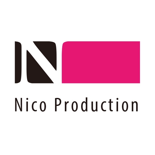 株式会社ニコプロダクション